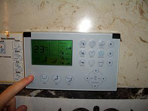 This was the control panel for the toilet, with the following functions: bidet, spraying, spraying-massage, blow drying, seat warming, auto flushing