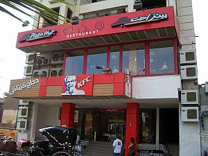 We ate Pizza Hut, not KFC. Yummm was it good! And I'm a fan of the arabic logos as well.
