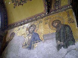 Remains of Christian mosaics inside Hagia Sophia -- originally a Christian church but then converted into a mosque, and now a museum.