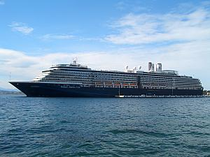Our cruise ship -  the Holland America Westerdam.