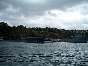Russian Naval Submarine -- we saw one of these in action leaving the harbor in the morning while eating breakfast on our cruise ship.