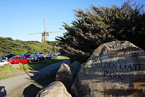 An entrance to Golden Gate Park, and one of the two windmills.