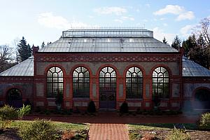 The Conservatory entrance