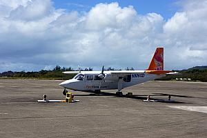 Tuesday, March 14: catching a plane ride from Fajardo to Vieques - a small island off the Puerto Rico mainland.
